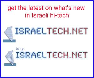 israeltech banner